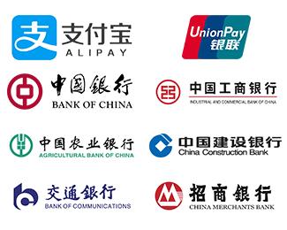 Alipay-Logos